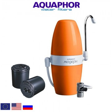 Aquaphor Modern V.2 Πορτοκαλί