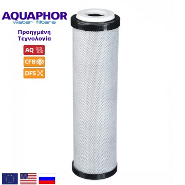 Aquaphor B510-03 CarbonBlock 10 micron 10''
