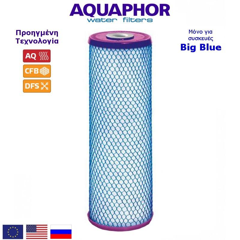 Aquaphor B520-12 CarbonBlock BIG BLUE 20''