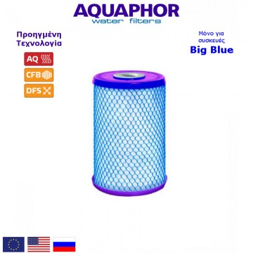 Aquaphor B510-12 CarbonBlock BIG BLUE 10''