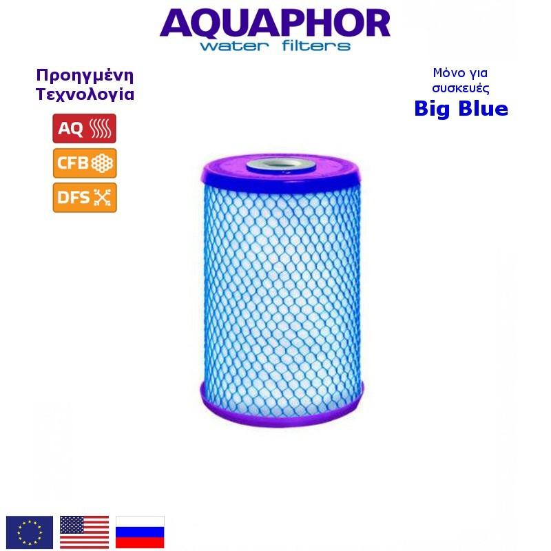 Aquaphor B510-12 CarbonBlock BIG BLUE 10''