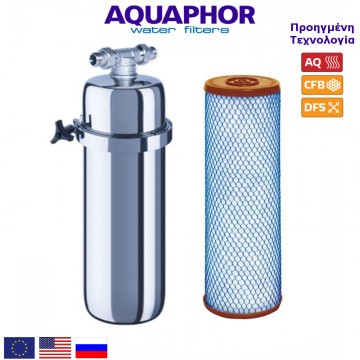 Aquaphor Viking