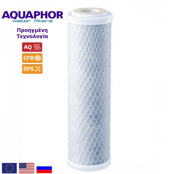 Aquaphor B510-07 CarbonBlock 1 micron 10''