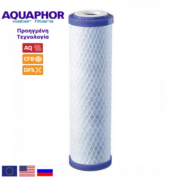 Aquaphor B510-02 CarbonBlock 5 micron 10''