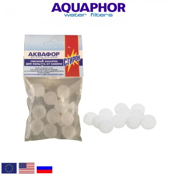 Aquaphor Stiron Replacement