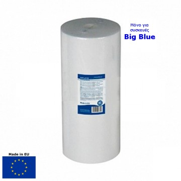 PP BIG BLUE 50 micron YFP50BB 10''