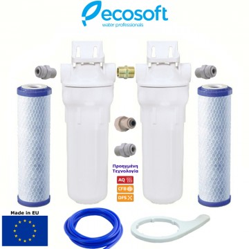 Ecosoft YUC2