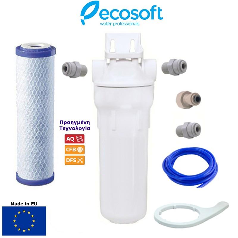 Ecosoft YUC1