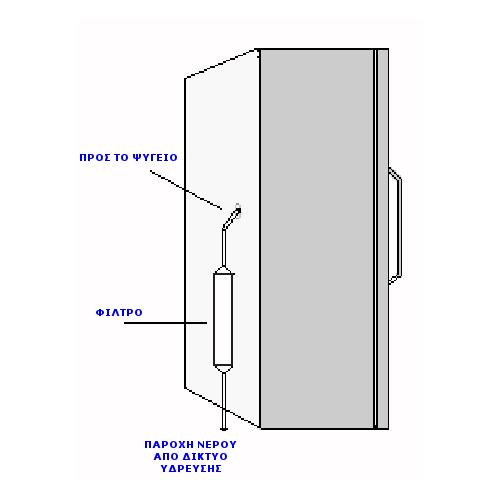 refrigerator_install.JPEG